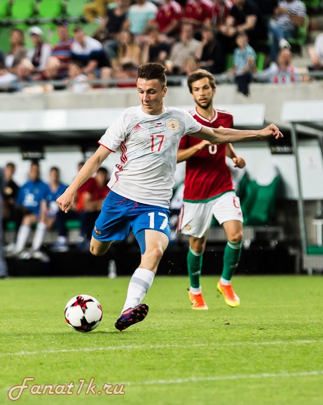 Фотоотчет сборной россии против венгрии