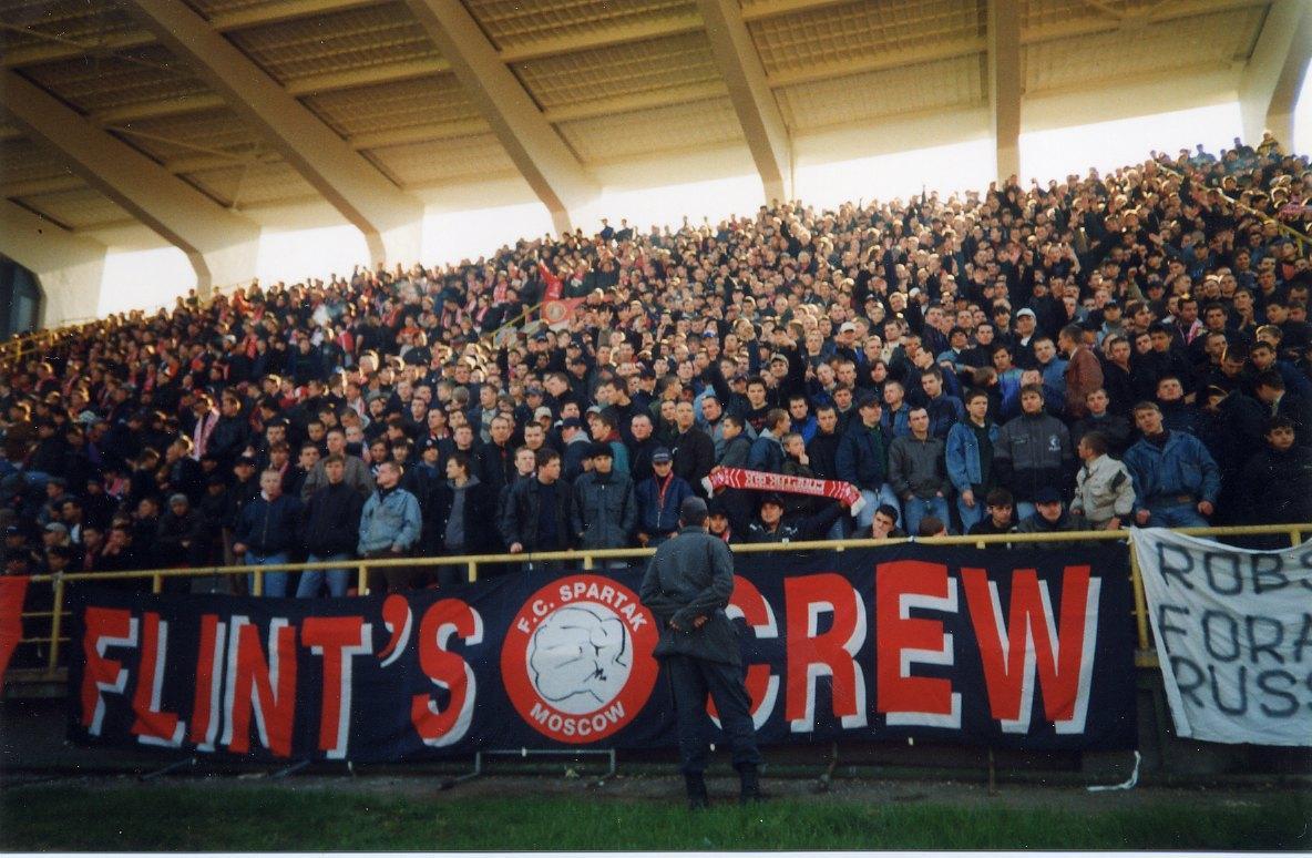 «Flint's Crew» фанатская группировка Спартака