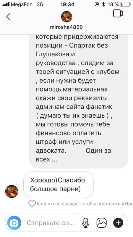 https://fanat1k.ru/e107_files/img/153639/16674/299571-bb.jpg