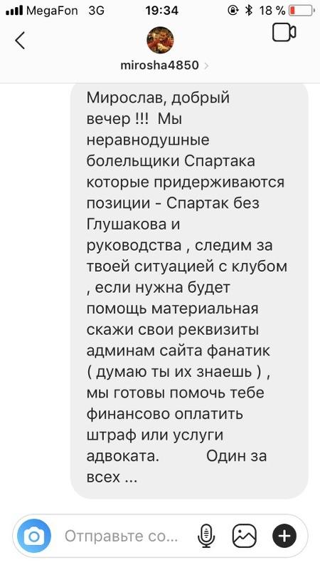 https://fanat1k.ru/e107_files/img/153639/16674/299572-bb.jpg