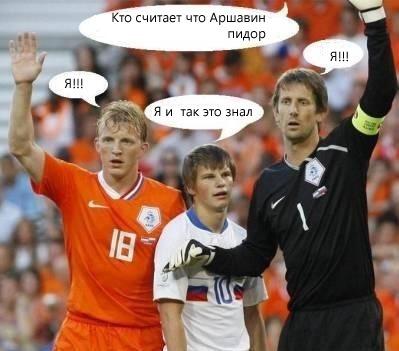 футбол россии после тура