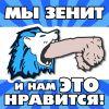 Роспотребнадзор допустит Ивановича к матчу со «Спартаком», несмотря на отъезд в Сербию
