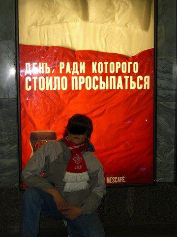 Двойник - Питер-2007
