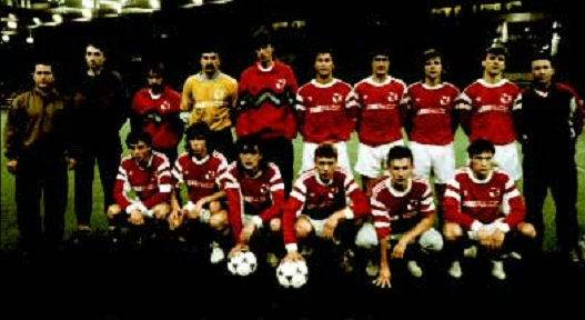 ФК Спартак 1990
